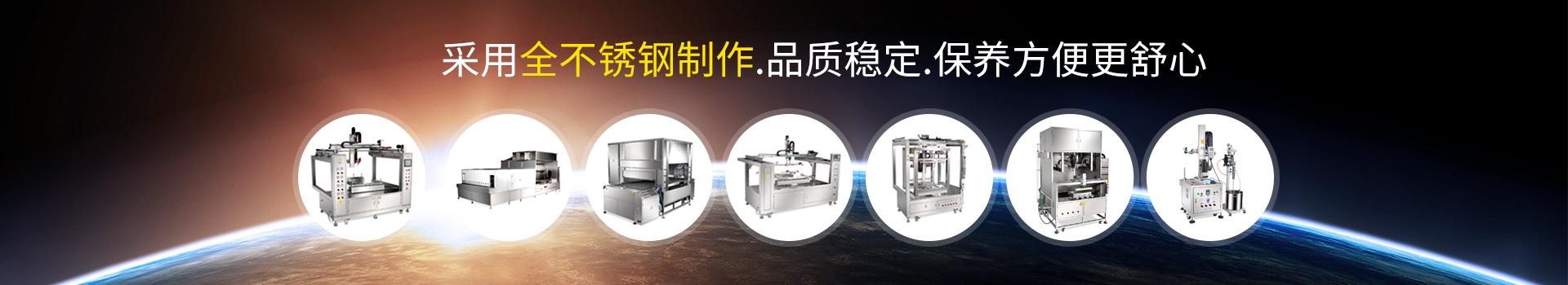 沐鸣2-采用全不锈钢制作 可来样生产定制