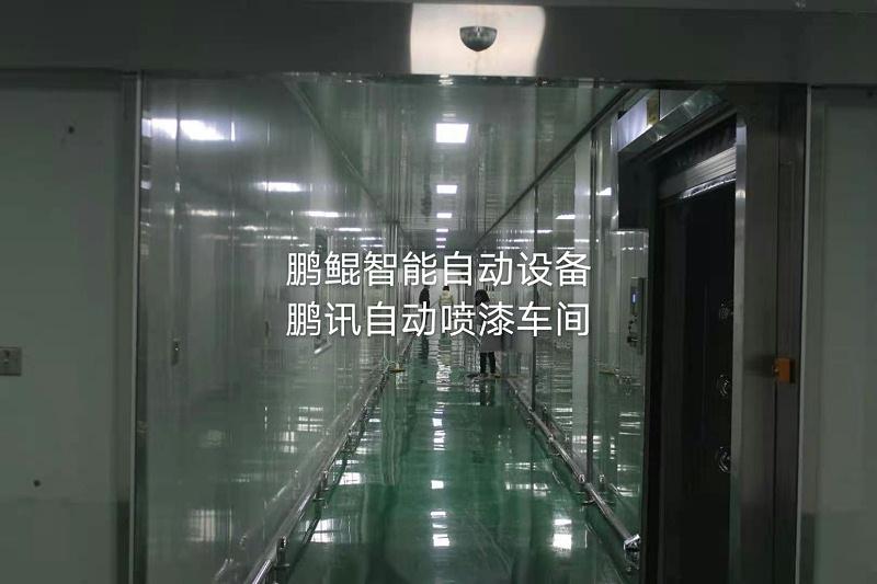 专业做喷漆加工厂喷油加工厂